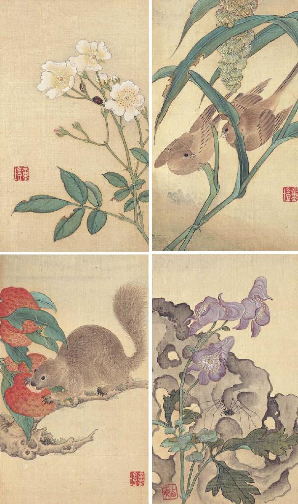 TONG KAI (17TH CENTURY)