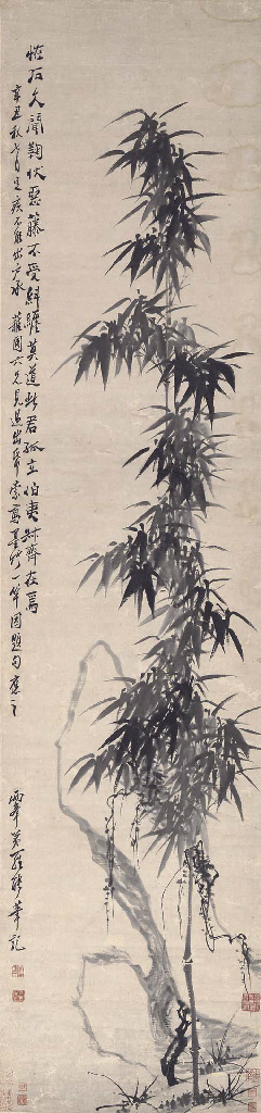 LUO PING (1733-1799)