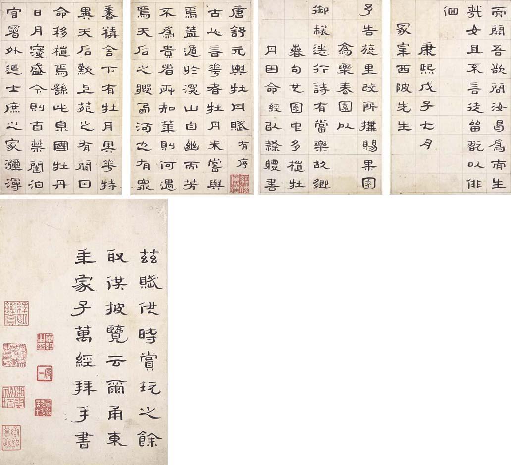 WAN JING (1659-1742)