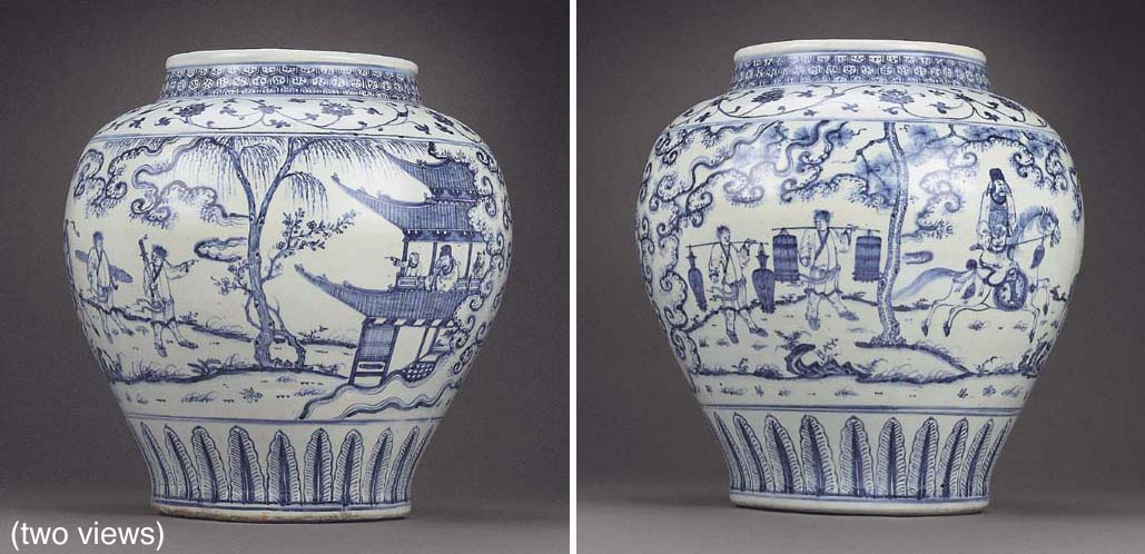 A RARE BLUE AND WHITE 'WINDSWE