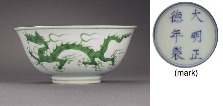 A FINE MING INCISED AND GREEN-