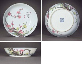 A MAGNIFICENT IMPERIAL FAMILLE ROSE 'PRUNUS' DISH