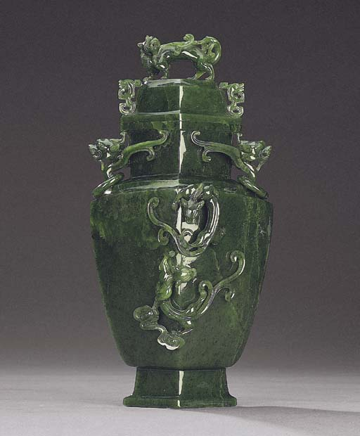 A FINELY CARVED SPINACH-JADE V