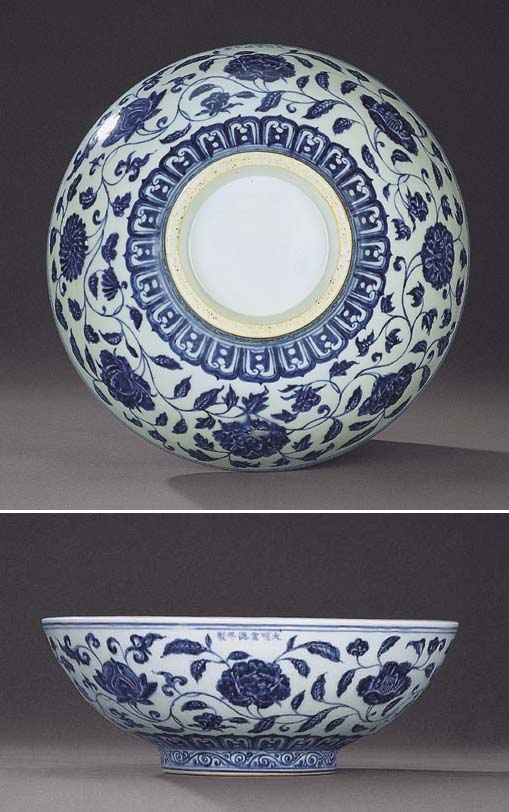 AN EARLY MING BLUE AND WHITE '
