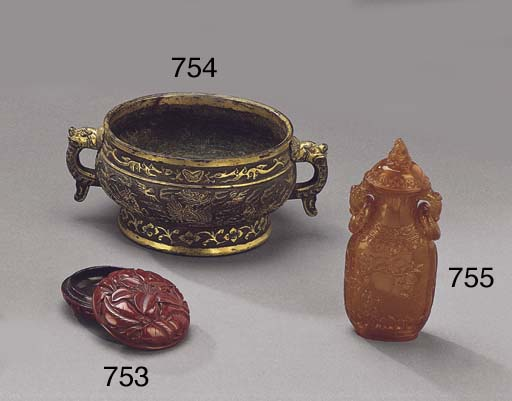A RARE AMBER VASE AND COVER