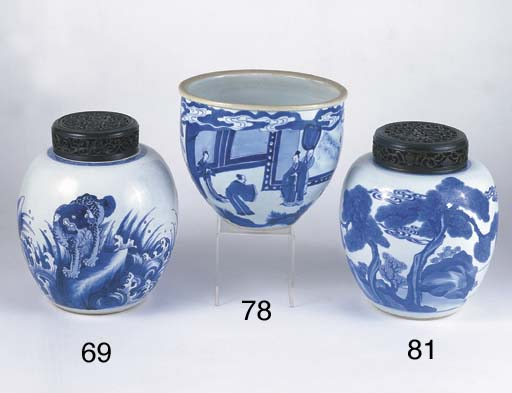 A CHINESE BLUE AND WHITE JARDI