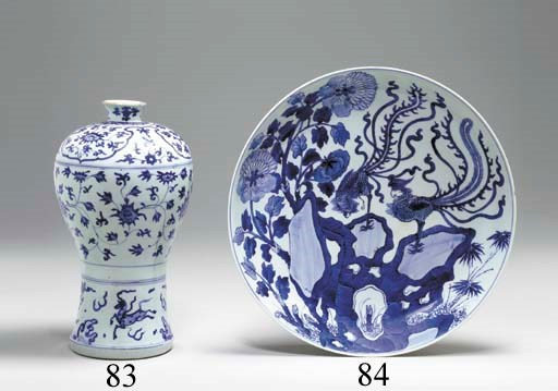 A Blue and White Meiping,