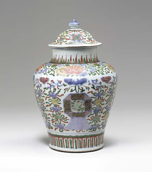A Wucai Jar and Cover,