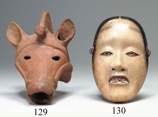 A Wood Noh Mask,