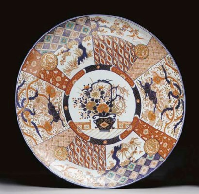 Porcelain charger,