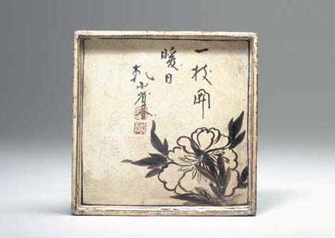 An Iron-Decorated Square Dish,