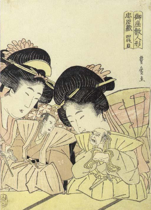 Utagawa Toyohiro (d.1830)