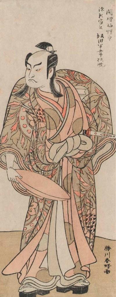 Kikugawa Eizan (1787-1867) Kit