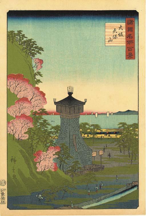 Utagawa Hiroshige II (1829-186