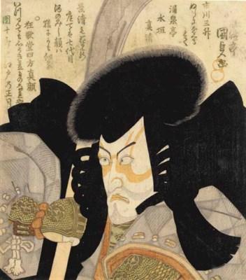 Utagawa Kunisada (1786-1865) Y