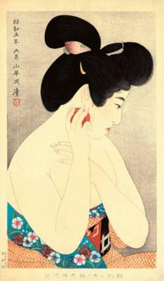 Kobayakawa Kiyoshi (1889-1948)