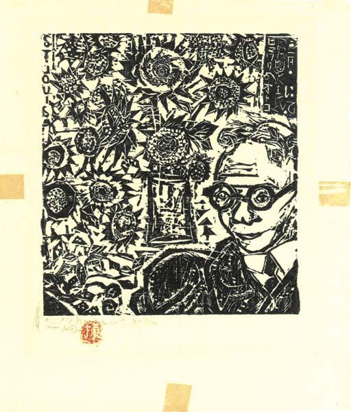 Munakata Shiko (1903-1957)