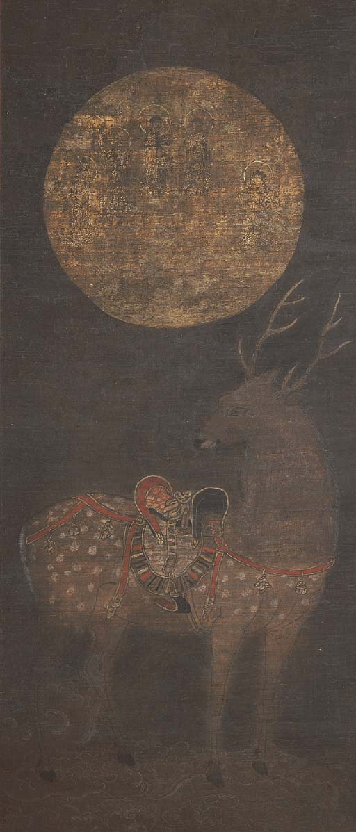 Anonymous (Muromachi period, 1