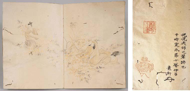 Circle of Hon'ami Koetsu (1558