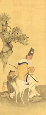 Einen (19th century)