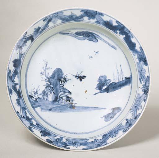 A Large Porcelain Dish
