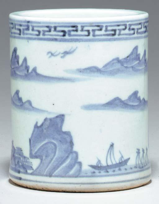 A Blue and White Porcelain Bru