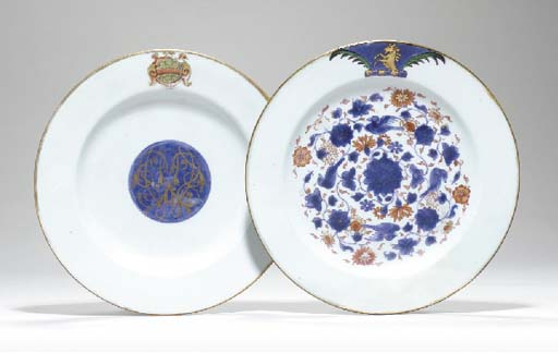 TWO CHINESE EXPORT ARMORIAL PL