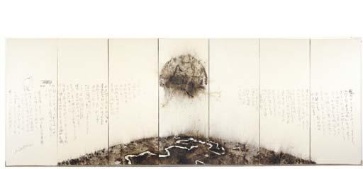 Cai Guo-Qiang (b. 1957)