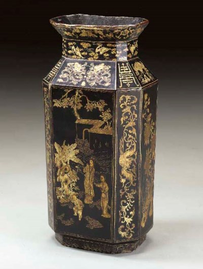 A CHINESE BLACK AND GILT PAPIE