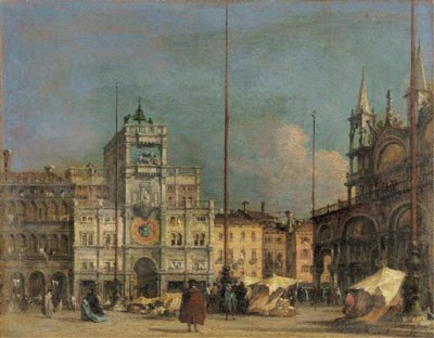 Follower of Francesco Guardi