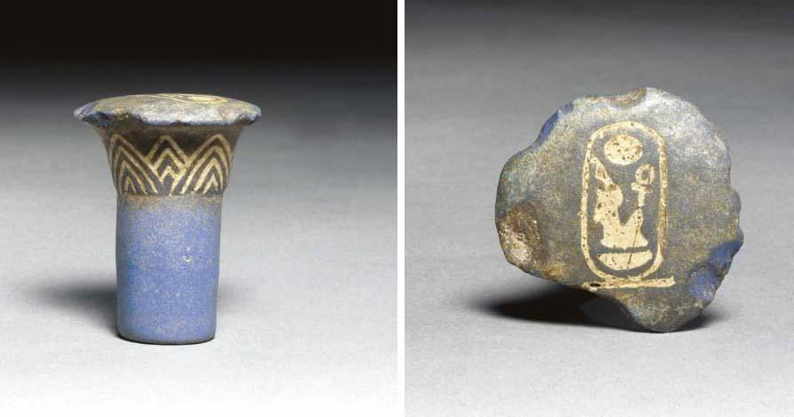 AN EGYPTIAN BLUE PAPYRIFORM FI