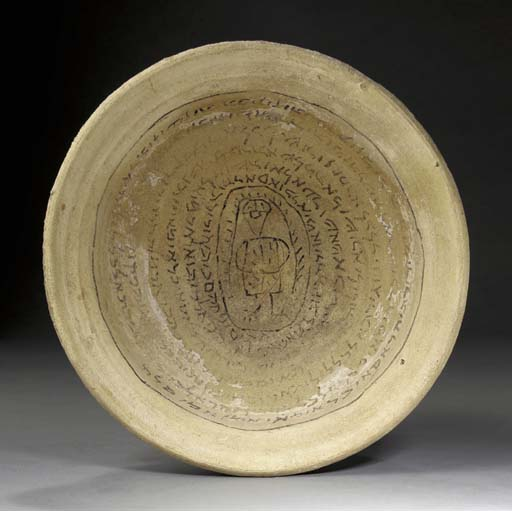 A MESOPOTAMIAN POTTERY INCANTA