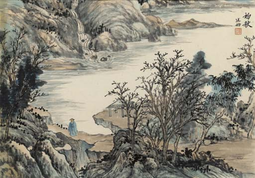 Scholar in a Landscape,