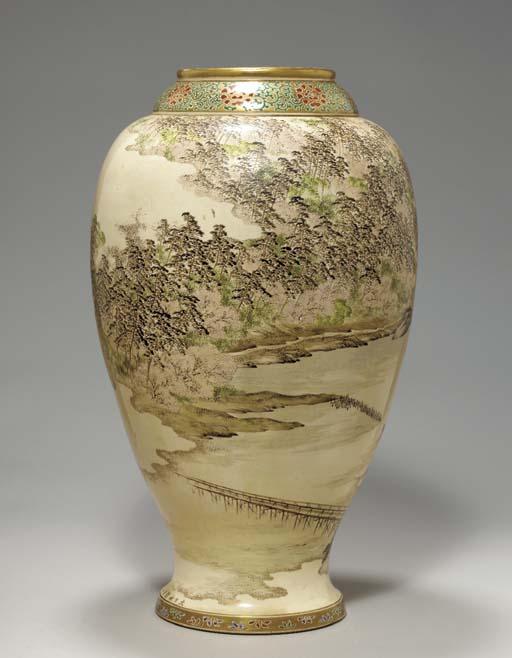 An Earthenware Vase,