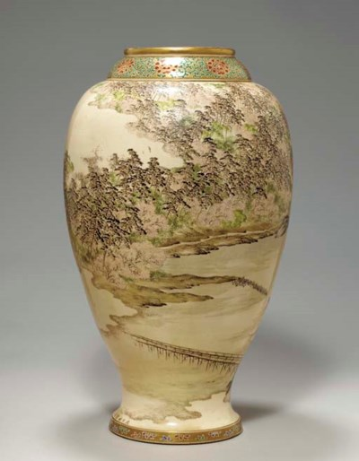 An Earthenware Vase,