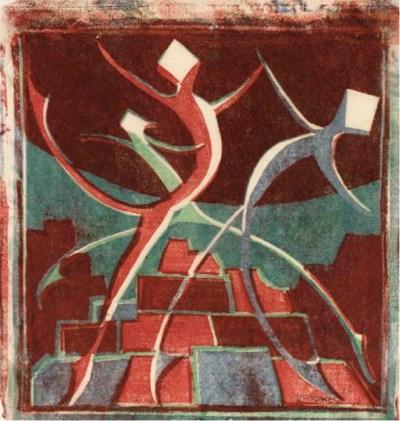 URSULA FOOKES (1906-1991)