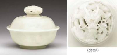 A FINE WHITE JADE BOWL AND COV