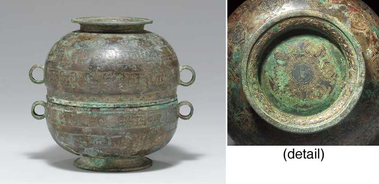 AN UNUSUAL BRONZE BOWL AND COV
