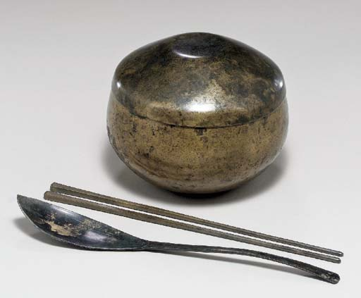 AN UNUSUAL SET OF SILVERY BRON