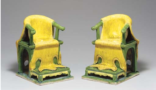 AN UNUSUAL PAIR OF YELLOW AND