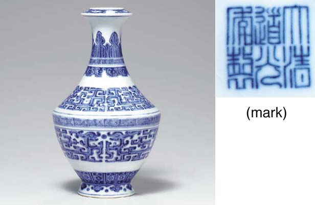 A BLUE AND WHITE VASE