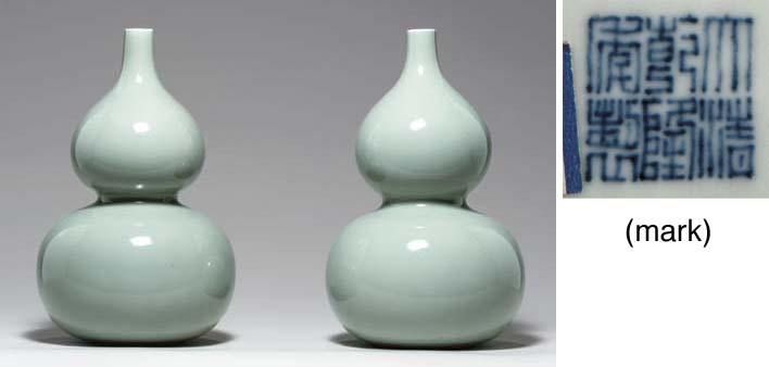 A PAIR OF CELADON-GLAZED DOUBL