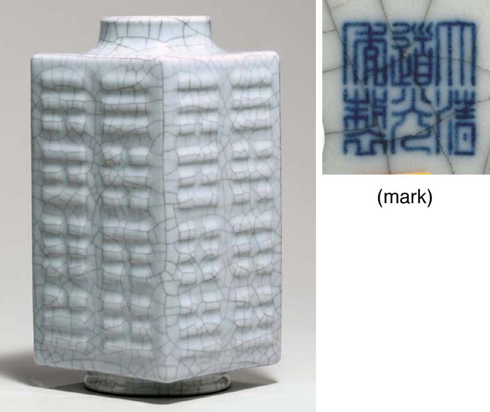 A GUAN-TYPE CONG-FORM VASE
