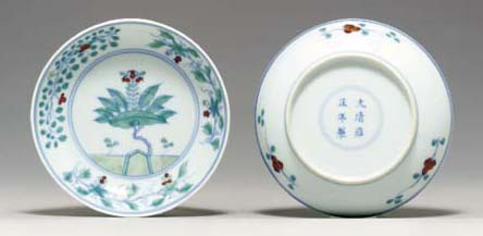 A PAIR OF SMALL DOUCAI DISHES