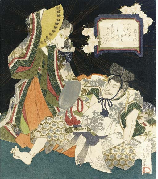 Utagawa Sadakage (act. ca. 182