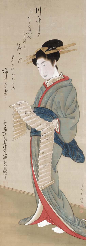 Gion Seitoku (1781-1829?)