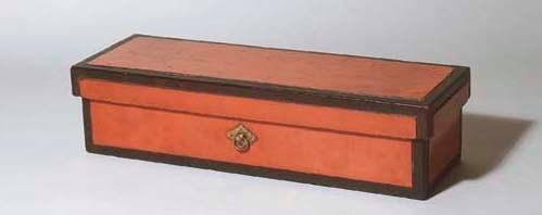 A Negoro Letter Box