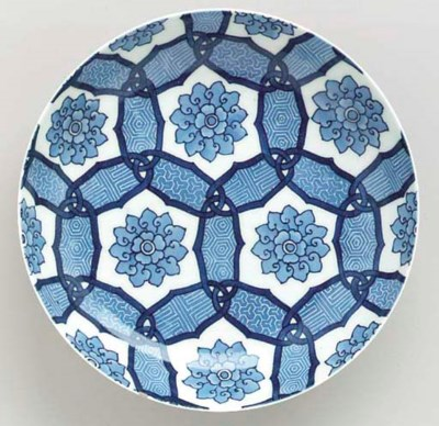 A Porcelain Footed Dish