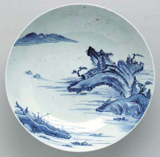 A Large Porcelain Footed Dish