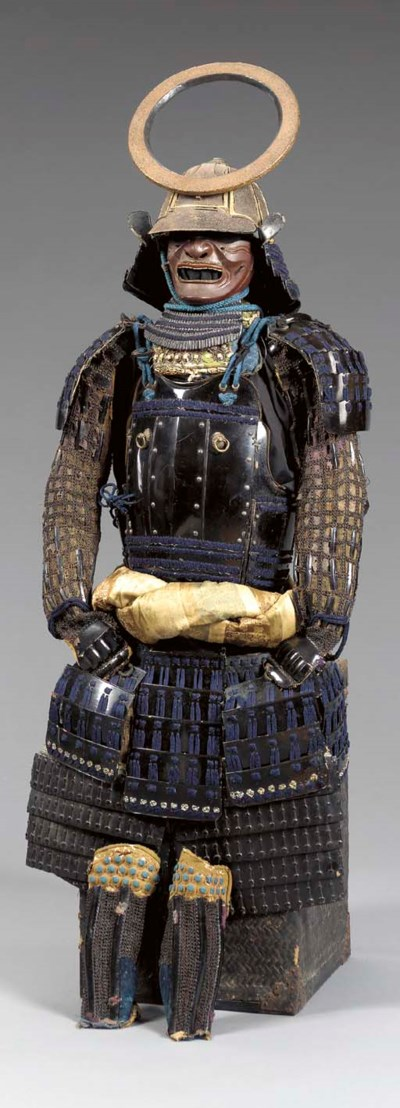 A Composite Suit of Armor